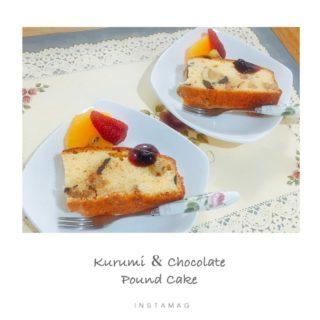 くるみ&チョコチップのパウンドケーキ ブルーベリージャムを添えて